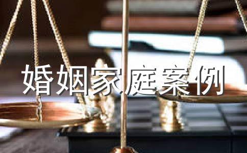 民事法律关系的分类都有哪些