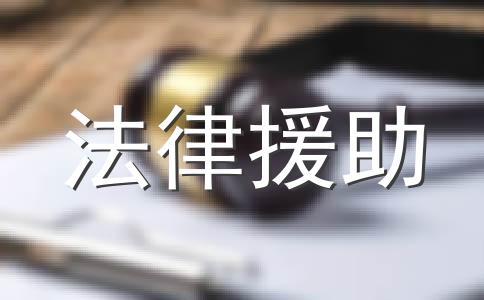 北京律师收费标准是多少?