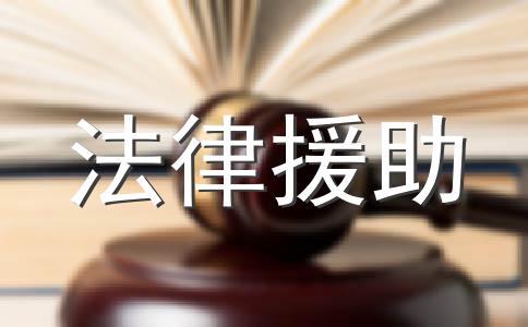 行政赔偿法司法解释
